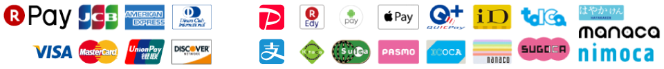 emoney-icons-w960-201908.png